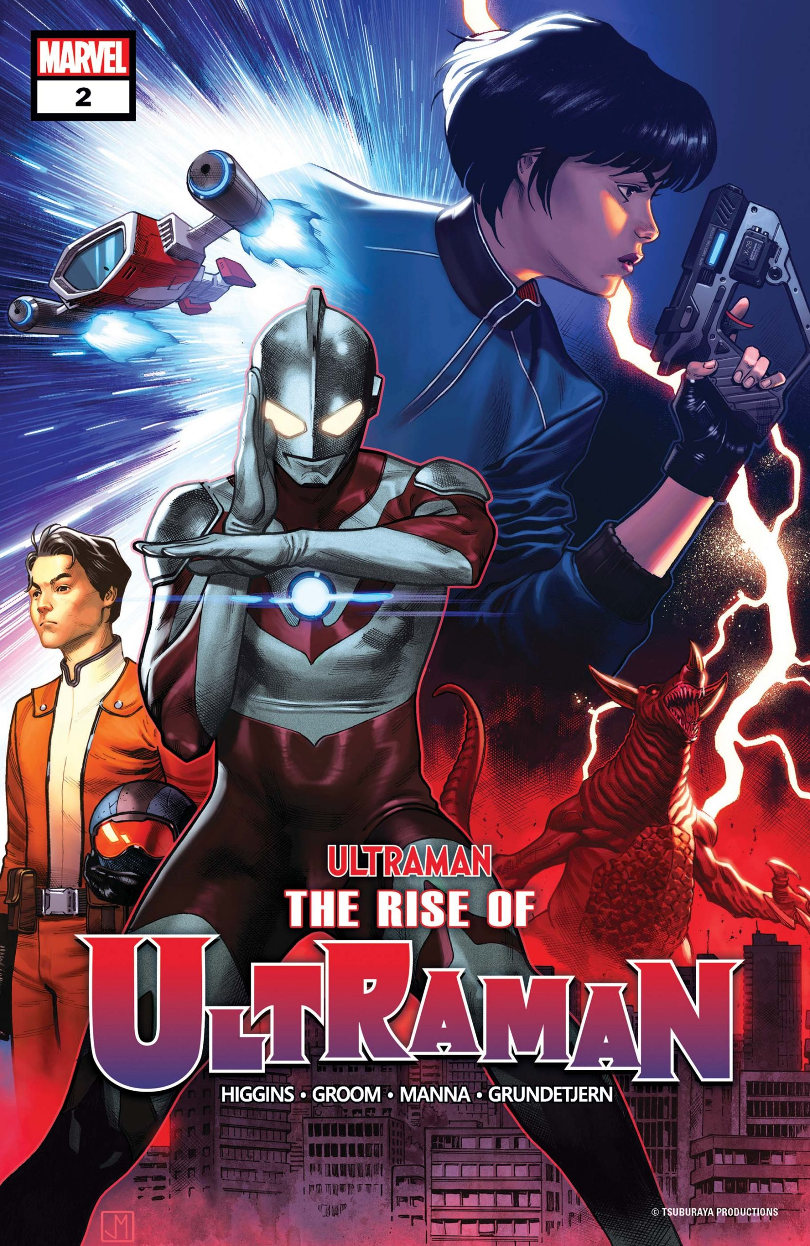 Cover Art for The Rise of Ultraman