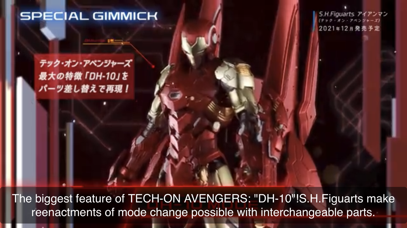 Special Gimmick Tech-On Iron Man