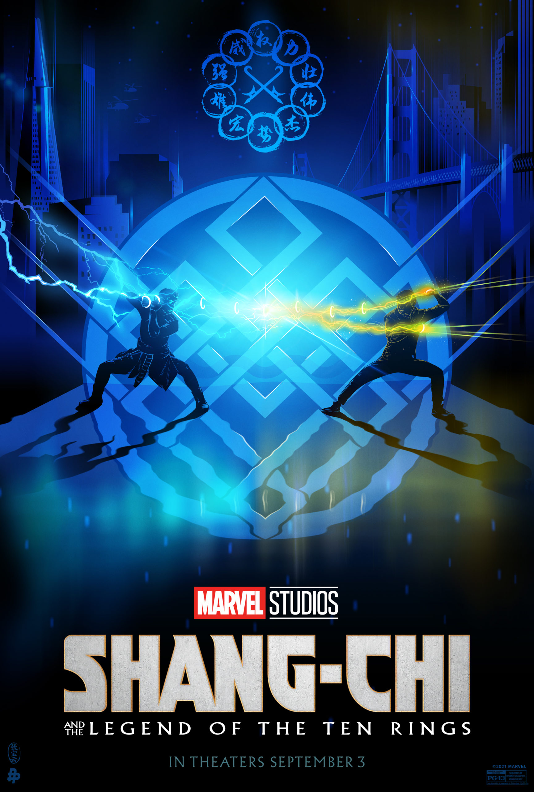 Shang-Chi Poster by @CryssyCheung