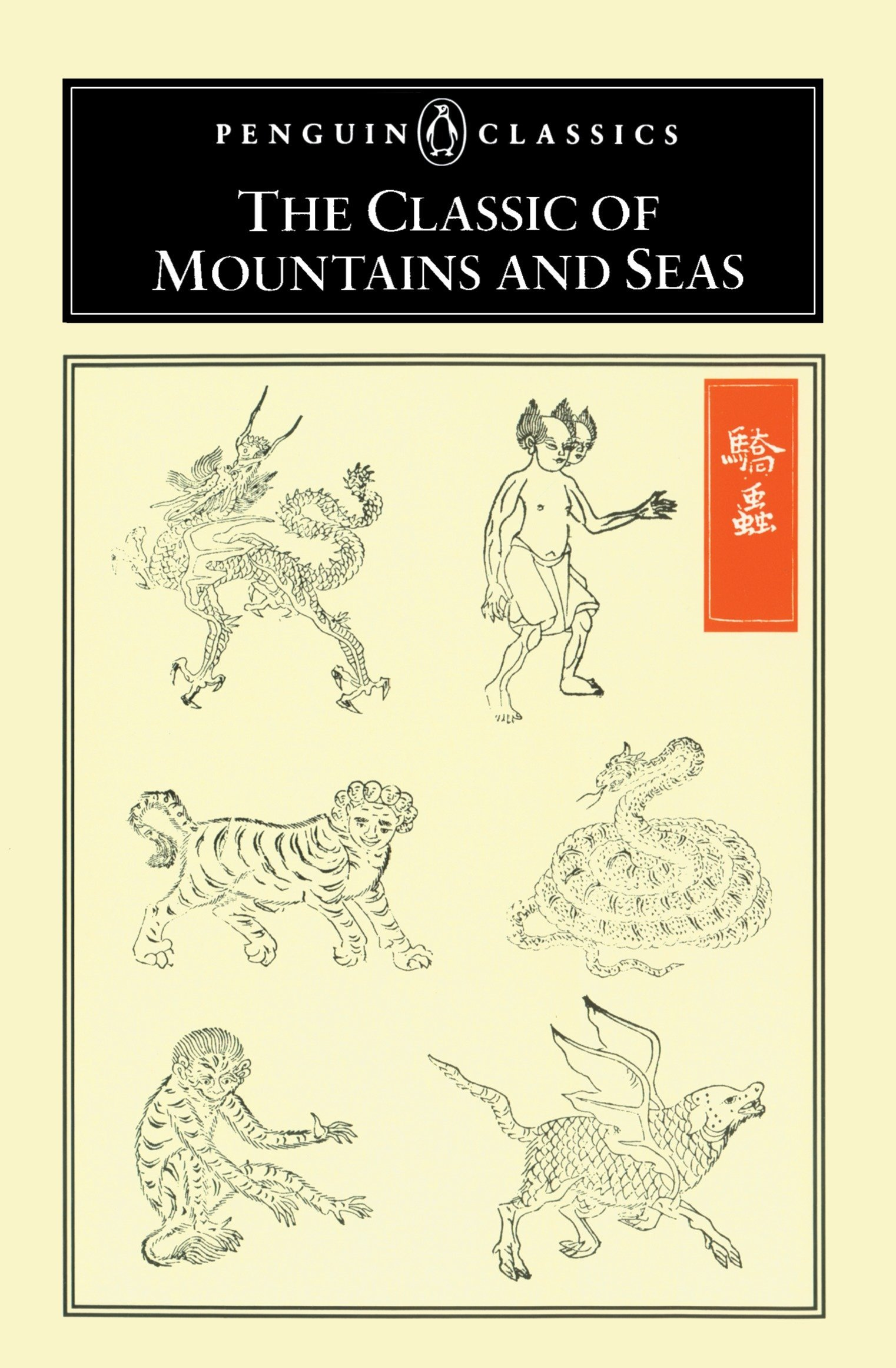 The Classic of Montains and Seas